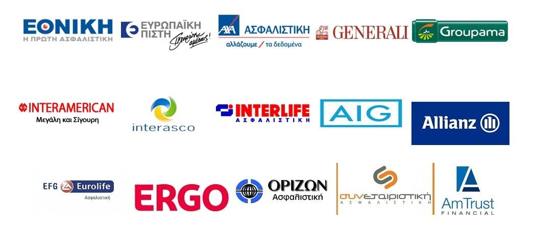 Ασφαλιστικές Εταιρείες